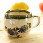 塗りかけ織部の和陶シリーズ 愛花取っ手付き湯飲み