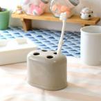 グレイハブラシホルダー 陶器製の清潔感を 歯ブラシ立て サニタリー 洗面 立てかけ キッチンカトラリー 国産 美濃焼