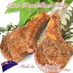 ニュージーランド産 子羊ロースラム フレンチラック チョップ50g×5本[冷凍のみ]【2〜3営業日以内に出荷】