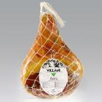 ビラーニ社 パルマプロシュート原木(骨抜き)14カ月熟成 約6.5kg[冷蔵]【3〜4営業日以内に出荷】【送料無料】