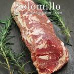 カルデロン・イ・ラモス スペイン産イベリコ豚 ヒレ肉(ソロミージョ)約300g [冷凍]   【2〜3営業日以内に出荷】