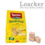 Loacker ローカー グワドラティーニ レモン×125g[常温]【3〜4営業日以内に出荷】