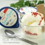 [kiri]キリ クリームチーズアイス12個セット[ギフトボックス入り][冷凍][同梱不可]【5〜8営業日以内に出荷】