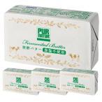 発酵バター 北海道別海町産生乳100% (食塩不使用)450g×4個<br>[冷凍]【3〜4営業日以内に出荷】【賞味期限:2020年6月25日】
