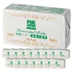 発酵バター 北海道別海町産生乳100% (食塩不使用)450g×16個<br>[冷凍]【3〜4営業日以内に出荷】【賞味期限:2020年6月25日】