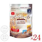 日食 日本食品製造プレミアムピュアオートミール300g×24袋[常温/全温度帯可]【5〜8営業日以内に出荷】