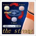 ザ ストロング(the strong)|男性|サプリメント|増大|マカ|アルギニン|シトルリン|ガラナ|【送料無料】【翌日発送】