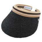 ヘレンカミンスキー HELEN KAMINSKI Bianca Charcoal Black Stripe ビアンカ UPF50+ クリップ サンバイザー ラフィア製ハット レディス帽子