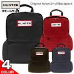 ハンター HUNTER リュック ナイロンバッグ バックパック レディース メンズ オリジナル バッグ ブラック レッド ピンク カーキー