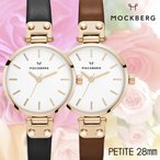 モックバーグ MOCKBERG 腕時計 レザーベルト レディース 時計 Sigrid Petite Vilde Petite 28mm ローズゴールド