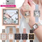 オリビアバートン OLIVIA BURTON 腕時計 レディース 時計 スクエアダイアル SQUAREDIAL 23mm