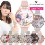 オリビアバートン レディース 腕時計 Olivia Burton 時計 38mm レザーベルト 花柄 フラワー 蝶 バタフライ エンチャントガーデン