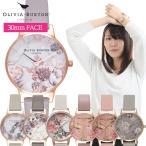 オリビアバートン レディース 腕時計 Olivia Burton 時計 30mm レザーベルト 花柄 フラワー 蝶 バタフライ シグネチャーフラワー