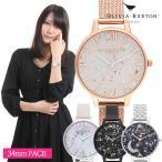 オリビアバートン レディース 腕時計 Olivia Burton 時計 34mm レザーベルト メッシュベルト セレスティアル
