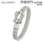 ポールヒューイット PAULHEWITT ブレスレット PHINITY レザー シャックル モチーフ ローズゴールド シルバー メンズ レディース S M L サイズ