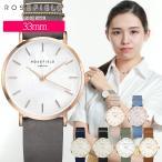 ローズフィールド ROSEFIELD 腕時計 レザーベルト レディース 時計 ウエストヴィレッジ WEST VILLAGE 33mm ローズゴールド ゴールド