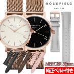ローズフィールド ROSEFIELD 腕時計 レザー替えベルト付き レディース 時計 バワリー BOWERY 38mm ローズゴールド