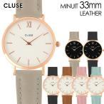 【替えベルト付】クルース CLUSE レディース 腕時計 LA BOHEME  ラ ボエーム ゴールド