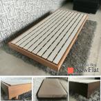 ベッド ベット シングル  すのこ  木製 フラット