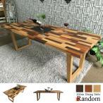 ダイニングテーブル 200cm 北欧 高級 ウォルナット  オーク チェリー 銘木  モダン おしゃれ 木製 天然木 食卓テーブル (テーブルのみ販売