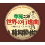 ����ʤ������ιԿʶ� �����������֥饹�ζ����� (CD)