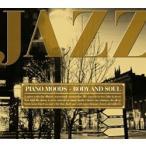 I LOVE JAZZ(CD)