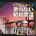 �ɳڴ���դǤ�ΤΤʤ����ض�[CD]