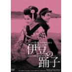 吉永小百合 日活映画セット(DVD)