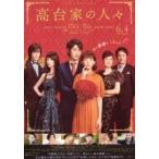 シネマフリークショップ2001年で買える「映画チラシ/高台家の人々 (綾瀬はるか、斎藤工)」の画像です。価格は30円になります。