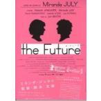 シネマフリークショップ2001年で買える「映画チラシ/ザ・フューチャー (Mジュライ監督) A ピンク薄紙/片面」の画像です。価格は30円になります。