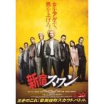 新宿 映画の画像