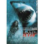 巨大サメの画像