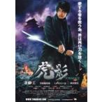 シネマフリークショップ2001年で買える「映画チラシ/虎影 TORAKAGE (斎藤工)」の画像です。価格は30円になります。