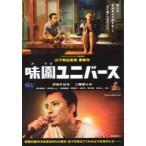 映画 渋谷の画像