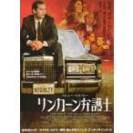 シネマフリークショップ2001年で買える「映画チラシ/リンカーン弁護士 (Mマコノヒー、Rフィリップ)」の画像です。価格は30円になります。