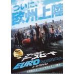 映画チラシ/ワイルド・スピード ユーロミッション B 2折/ゴールデンボンバー