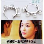 星から来たあなた/チョン・ジヒョン-luchea earring (ピアス/シルバー針) 韓国版 SBSドラマ
