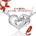 クリスマース福袋 4セット love ペアネックレス 指輪 リング セット 925シルバー 誕生日プレゼント 女性 メンズ ペンダント ペア cz キュービックジルコニア