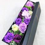 Yahoo!IRIE SHOP【BIO】フレグランスソープフラワー 新商品 MサイズローズスリムBOX フタ付ボックス お祝い 記念日 お見舞い 母