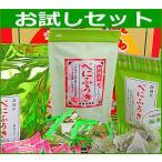 ショッピングお試しセット べにふうき緑茶 お試しセッ ト粉末スティック ティーバッグ  茶飴