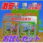 粉末緑茶セット 粉末緑茶40g 粉末玄米茶40g
