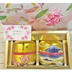 母の日ギフト 深蒸し茶詰め合わせセット プレゼント 日本茶 贈り物 ギフト 静岡茶 土産