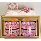 母の日ギフト 世界遺産 富士山の特上煎茶セット 初摘み新茶50gと八十八夜摘み新茶50g