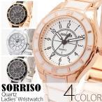 レディースNEWモノトーンスタイル腕時計 レディースウォッチ シルバーゴールド 黒白