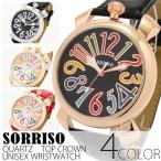 Yahoo Shopping - トップリューズ式ビッグフェイス腕時計 全6色