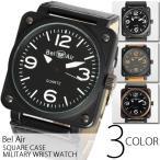 Yahoo Shopping - ミリタリー 腕時計 NEW スクエア ビッグフェイス メンズウォッチ 全3色