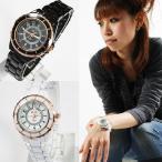 レディース仕様!ピンクゴールド使い モノトーンスタイル腕時計 全2色 白ホワイト 黒ブラック