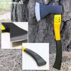 薪割りに!持ちやすいグリップでサクサク割れる!万能斧/ハンドアックス