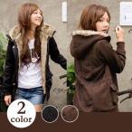 ファー付フードジャケット / アウター 2色 5サイズ / レディース メンズ ユニセックス ファッション