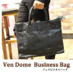 Ven Dome ビジネスバッグ メンズバッグ&ファッション 高級感溢れるレザー調 / メンズバッグ 大容量 普段使い 紳士用 かばん 鞄